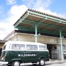 集合場所:竜ヶ崎駅(関東鉄道竜ヶ崎線)WILDSWANSのワゴンがお迎えに参ります。